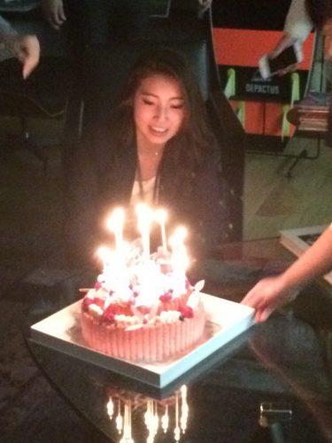 eri cake