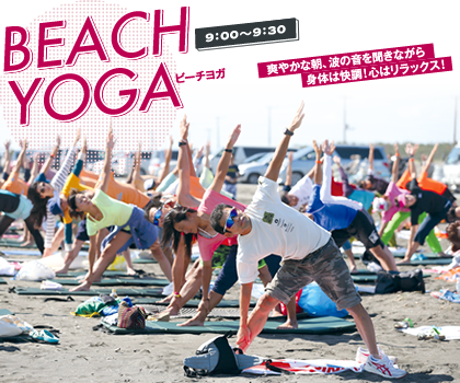 ttl_yoga