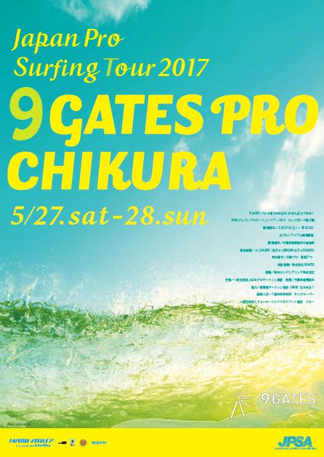 9gates pro chikura