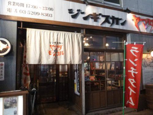 yamadamongoru006