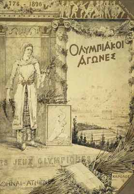o1896